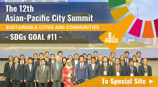 The 12th Asian-Pacific City Summit