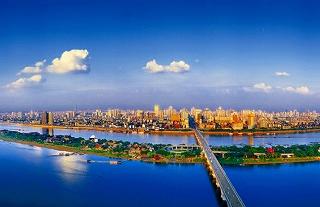 Changsha photo.jpg