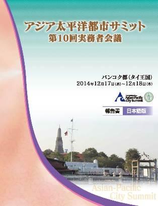10wl_jp_cover.jpg