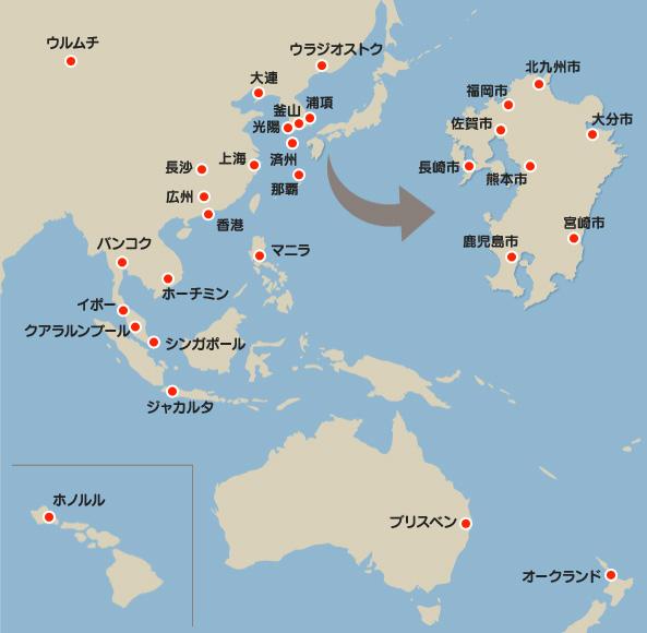 会員都市情報   アジア太平洋都...