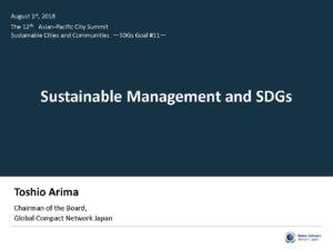 Keynote Speech II Mr. Toshio Arima, Board Member of UN Global Compact